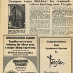 ABJ Introducing Tangier 1977 A-4