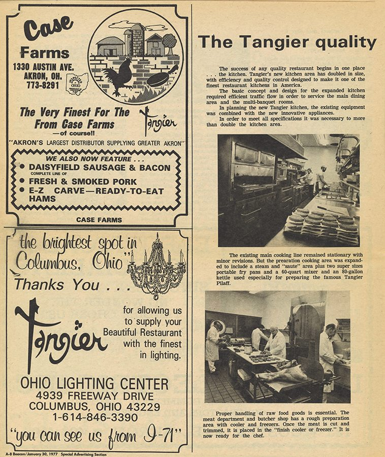 ABJ Introducing Tangier 1977 A-8